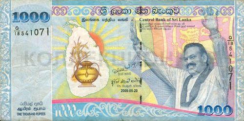 1000 рупий, Шри-Ланка