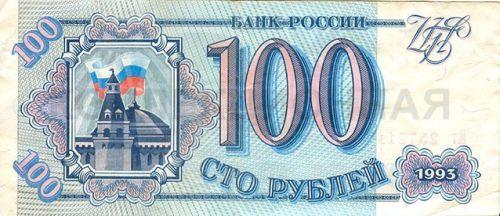 100 рублей, Россия