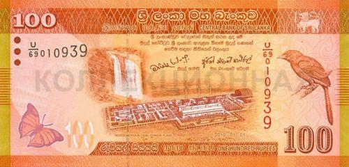 100 рупий, Шри-Ланка