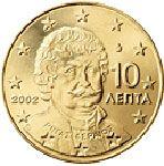 10 евроцентов, Греция