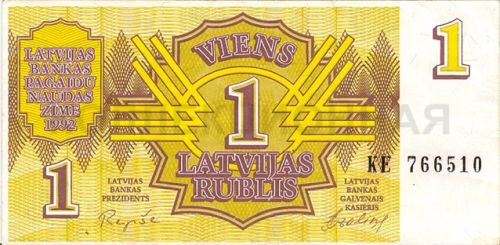 1 рубль, Латвия