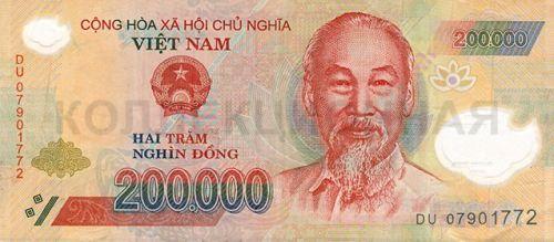 200000 донгов, Вьетнам