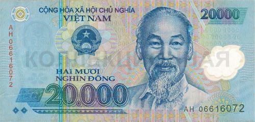 20000 донгов, Вьетнам