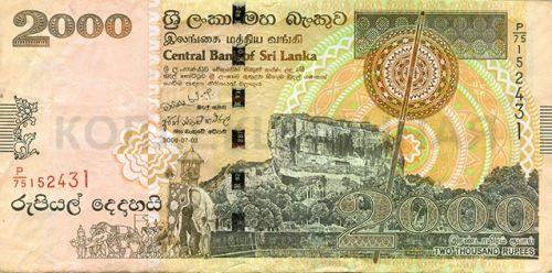 2000 рупий, Шри-Ланка