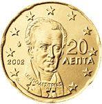 20 евроцентов, Греция