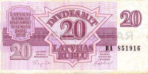 20 рублей, Латвия