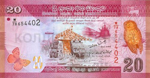 20 рупий, Шри-Ланка