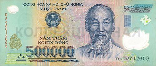 500000 донгов, Вьетнам