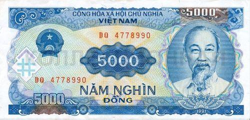 5000 донгов, Вьетнам