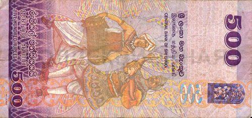 500 рупий, Шри-Ланка