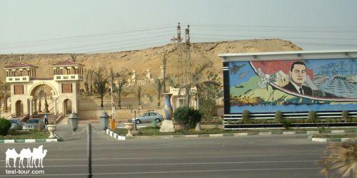 По дорогам Египта
