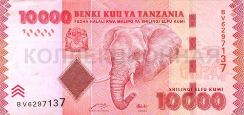 10000 шиллингов, Танзания