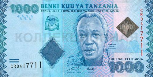 1000 шиллингов, Танзания
