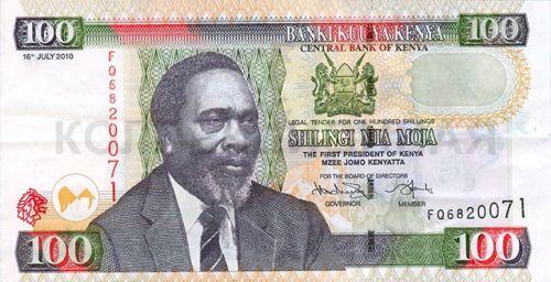 100 шиллингов, Кения