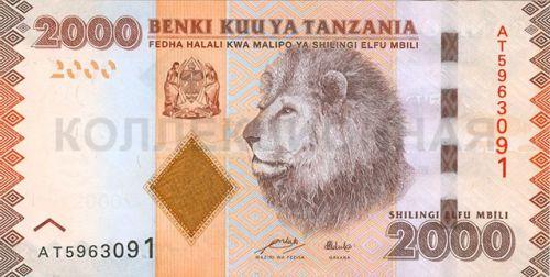 2000 шиллингов, Танзания