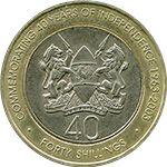 40 шиллингов, Кения