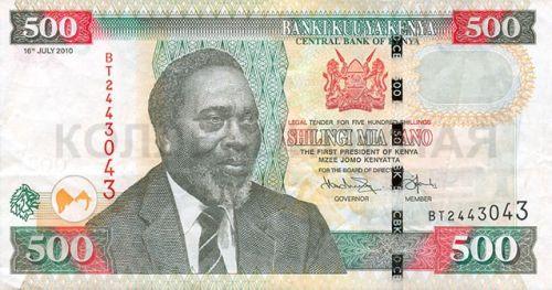 500 шиллингов, Кения