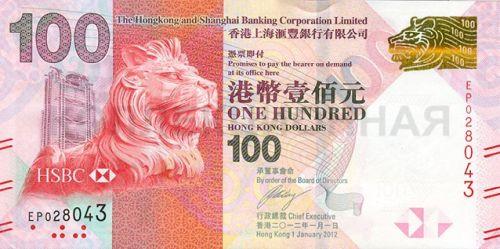 100 гонконгских долларов, Гонконг (HKSAR Establishment Day)