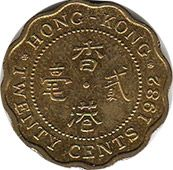 10 центов, Гонконг