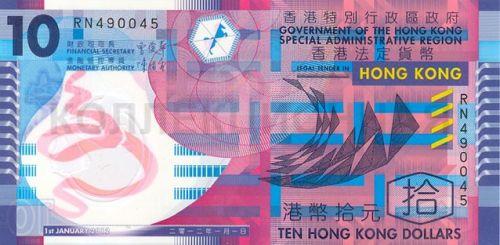 10 гонконгских долларов, Гонконг