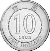 10 гонконгских доллара, Гонконг