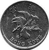 1 гонконгский доллар, Гонконг