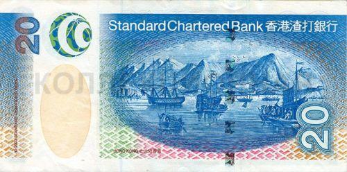 20 гонконгских долларов, Гонконг (Hong Kong 1850)