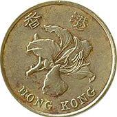 50 центов, Гонконг