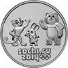 25 рублей, Россия (XXII Олимпийские зимние игры 2014 г. в Сочи)