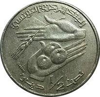 0,5 динара, Тунис