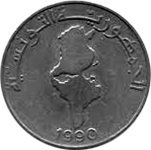 1 динар (образца 1990), Тунис