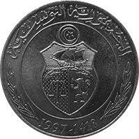 1 динар, Тунис
