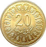 20 миллимов, Тунис