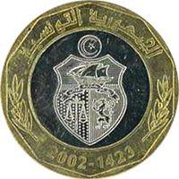 5 динар, Тунис