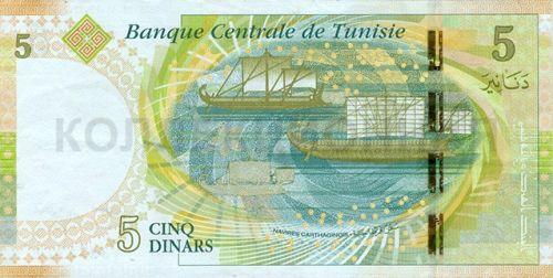 5 тунисских динаров, Тунис