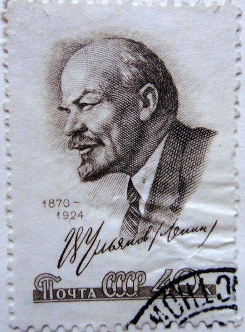 Ульянов Ленин 1870-1924