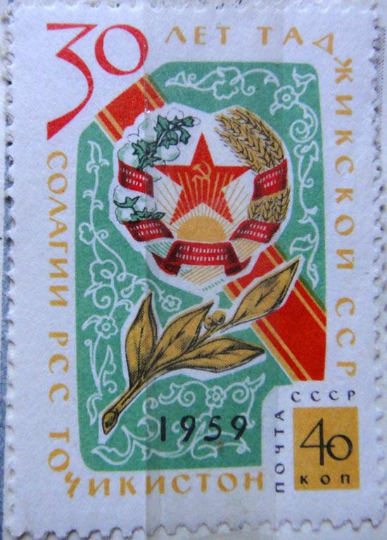 30 лет Таджикской ССР (1959)