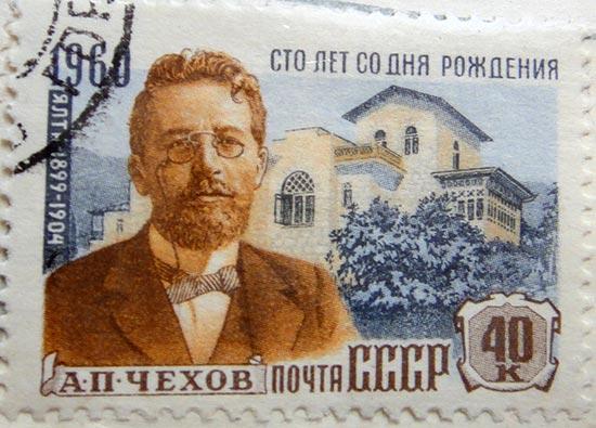 Сто лет со дня рождения А.П.Чехова (1899-1904). Ялта (1960)