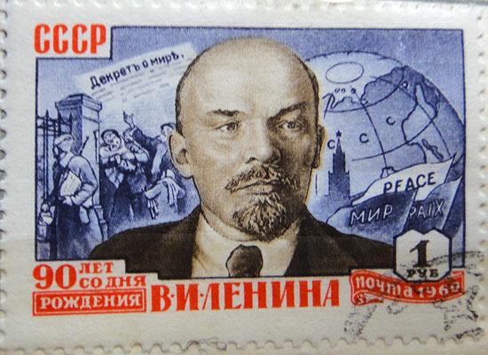 90 лет со дня рождения В.И.Ленина (1960). Декрет о мире, Мир