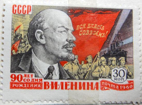 90 лет со дня рождения В.И.Ленина. Вся власть советам! (1960)