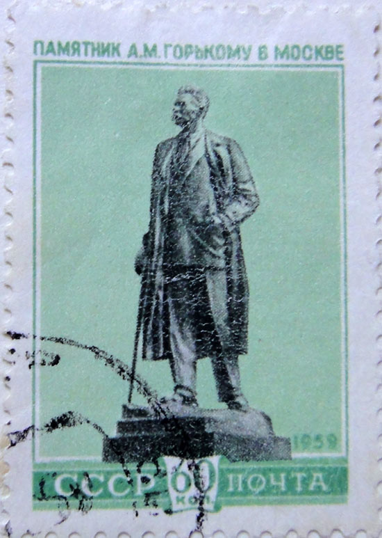 Памятник А.М.Горькому в Москве