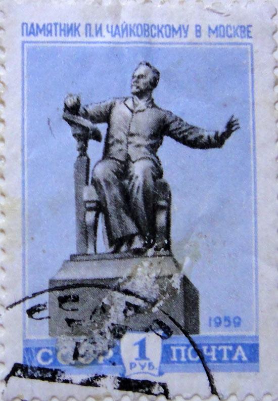 Памятник П.И.Чайковскому в Москве