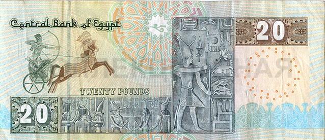 20 египетских фунтов, Египет