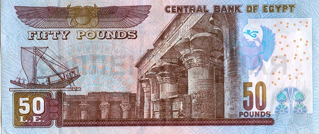 50 египетских фунтов, Египет
