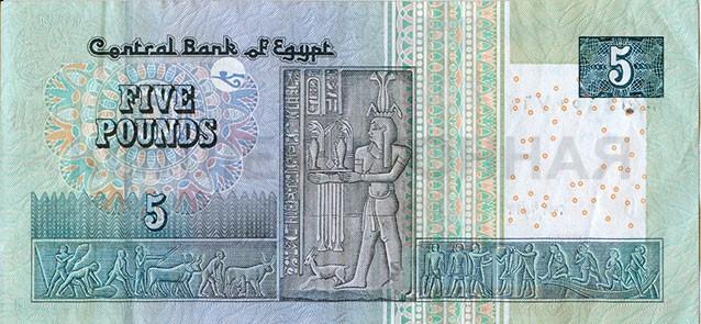 5 египетских фунтов, Египет