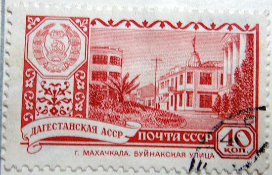 Дагестанская АССР, г.Махачкала, Буйнакская улица