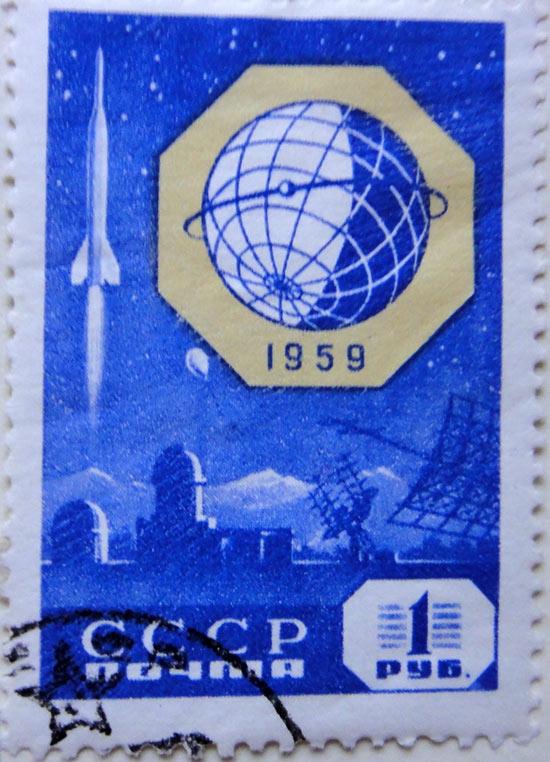 Космос, 1 рубль, 1959