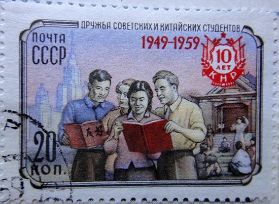 10 лет КНР: Дружба советских и китайских студентов
