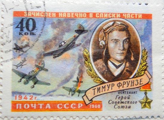 Тимур Фрунзе, лейтенант, Герой Советского Союза. Зачислен навечно в списки части