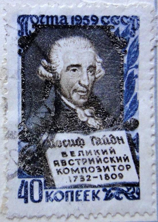 Иосиф Гайдн. Великий австрийский композитор, 1732-1809